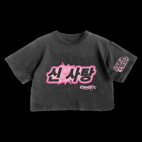 √BLACKPINK x LG Crop II von Lady GaGa - T-Shirt jetzt im Bravado Shop
