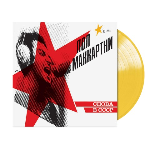 √CHOBA B CCCP (Ltd. Colour LP) von Paul McCartney - 1LP jetzt im Bravado Shop