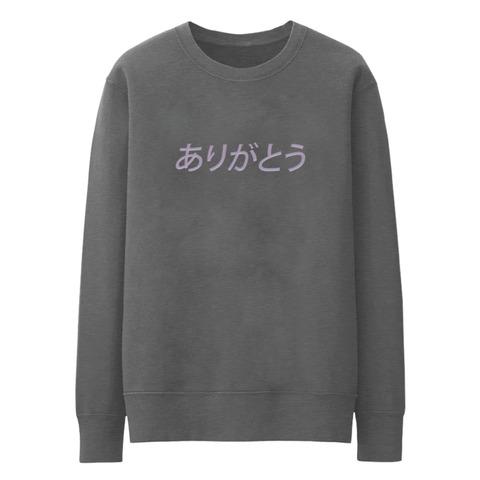 √thank u, next von Ariana Grande - Crewneck Sweater jetzt im Bravado Shop