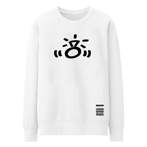 √7 rings von Ariana Grande - Crewneck Sweater jetzt im Bravado Shop