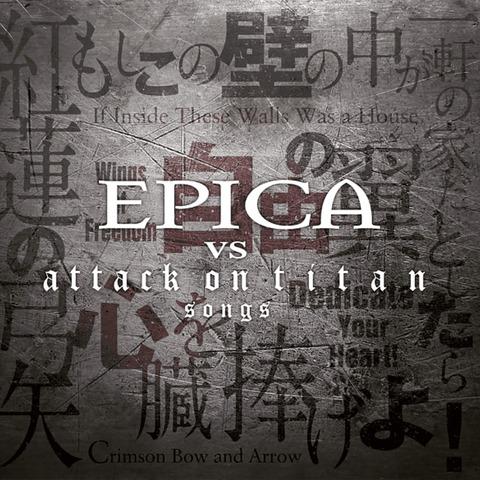 Epica vs. Attack on Titan von Epica - 1LP jetzt im Bravado Shop