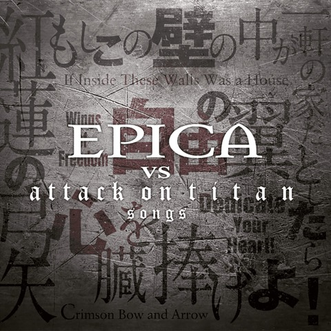 √Epica vs. Attack on Titan - EP von Epica - 1CD jetzt im Bravado Shop