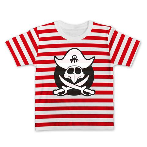 √Pirat von Sascha Grammel - Children's shirt jetzt im Bravado Shop